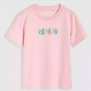 PLUS会员:Baleno 班尼路 女童短袖T恤*2件29元包邮(需用券 合14.5元/件)