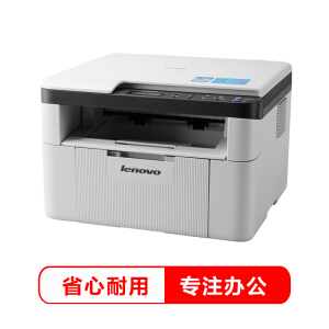 Lenovo 联想 M7206 黑白激光打印多功能一体机