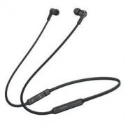 HUAWEI 华为 FreeLace 入耳式颈挂式无线蓝牙耳机 曜石黑299元