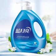 PLUS会员:Bluemoon 蓝月亮 手洗专用洗衣液 1kg*2瓶32.9元包邮(需用券)