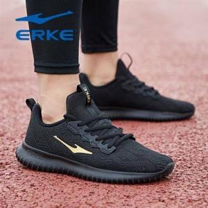 ERKE 鸿星尔克 -4126 男款休闲跑鞋