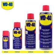 WD-40 多用途防锈润滑剂 100ml 3.7万4.9分好评7.91元包邮