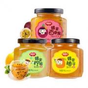FUSIDO 福事多 蜂蜜柚子柠檬茶