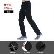 TECTOP 探拓 男女轻薄速干运动裤54元风尚价