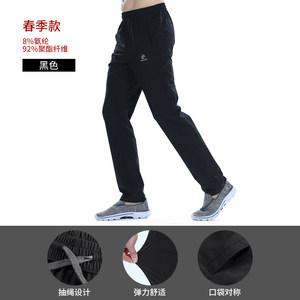 TECTOP 探拓 男女轻薄速干运动裤