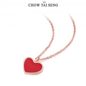 CHOW TAI SENG 周大生 S1PC0028 女士爱心项链