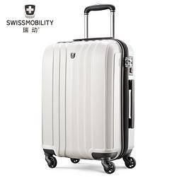 PLUS会员:SWISSMOBILITY 瑞动 MT-5095 万向轮行李箱 20英寸