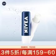 NIVEA MEN 妮维雅男士 润唇膏 4.8g