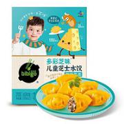 bibigo 必品阁 儿童芝士牛肉水饺  210g (24只装)