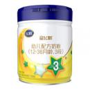 FIRMUS 飞鹤 星飞帆系列 婴幼儿奶粉 3段 700g¥222.50 6.3折 比上一次爆料降低 ¥12.5