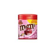 M&M'S牛奶夹心巧克力M豆100g*3件23.9元(折合单件8.61元/件)