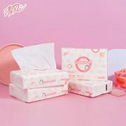 Breeze 清风 宝宝儿童面巾纸 3层 90抽*4包 M码
