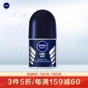 NIVEA MEN 妮维雅男士 海洋酷爽爽身走珠液 12ml7元