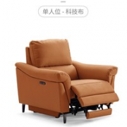 CHEERS 芝华仕 头等舱 50622 简约布艺电动沙发 单人位¥2599.00 1.3折