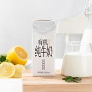 J.ZAO 京东京造 雪地牧场 有机纯牛奶 250mlx24盒72.1元