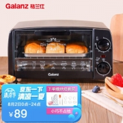 Galanz 格兰仕 KWS0710J-H10N 电烤箱 黑色 10L89元