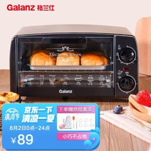 Galanz 格兰仕 KWS0710J-H10N 电烤箱 黑色 10L