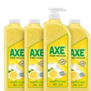 88VIP!AXE 斧头 柠檬洗洁精 1.18kg*4瓶¥23.59 3.8折 比上一次爆料降低 ¥39.31