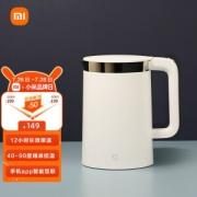 MI 小米 YM-K1501 恒温电水壶 1.5L 白色