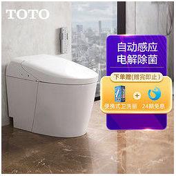 TOTO 东陶 卫浴 即热全自动智能马桶G5 无水箱坐便器 全新超漩式无线遥控CES8624EC