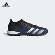 adidas 阿迪达斯 PREDATOR FREAK .3 L TF  FY0616 男子足球鞋¥249.00 比上一次爆料降低 ¥10