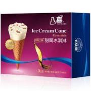 PLUS会员:BAXY 八喜 冰淇淋 甜筒组合装 朗姆口味 68g*5支*6件100元包邮(单价16.67元/件)