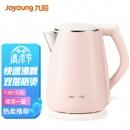 Joyoung 九阳 K15-F626 电水壶 粉色 1.5L46元