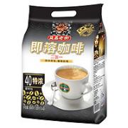 AIK CHEONG OLD TOWN 益昌老街 速溶咖啡粉 40条