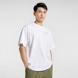 PUMA 彪马 x ATTEMPT 59819302 男女款短袖T恤