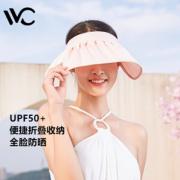 VVC 10031171989565 女士遮阳帽