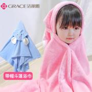 A类安全品质!grace 洁丽雅 儿童斗篷浴巾 70*140cm¥14.90