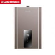 Plus会员、零冷水:CHANGHONG 长虹 JSQ25-13M1 13升 燃气热水器1260元包邮