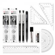 M&G 晨光 HAGP0945 考试11件装(中性笔2+替芯2+2B涂卡自动铅+铅芯+橡皮+套尺4)4.88元
