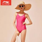LI-NING 李宁 女士遮肚连体泳衣  LSCR338