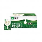 88VIP:蒙牛 臻享浓 牛奶 250mL*16盒*3件141.44元包邮(返卡60后81.44元、合27.14元/件)