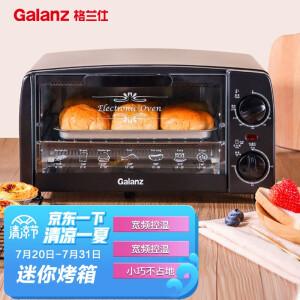 Galanz 格兰仕 KWS0710J-H10N 电烤箱 10L 黑色