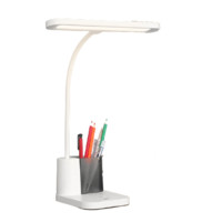 NVC Lighting 雷士照明 EJTH9002/13B 国AA级护眼台灯 4W