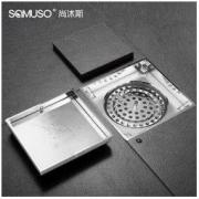 SOMUSO 尚沐斯 SPD-32007 家用隐形地漏68元(包邮,需用券)