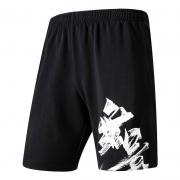 ERKE 鸿星尔克 W11220213612 男款运动休闲短裤54元