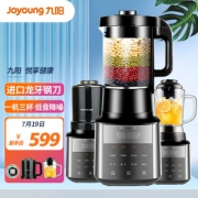 Joyoung 九阳 L18-Y916 真空破壁料理机