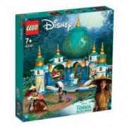 LEGO 乐高 43181迪士尼系列电影寻龙传说宫殿 7岁+ 610颗