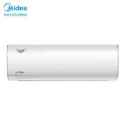 Midea 美的 KFR-26GW/BP2DN8Y-PH400(3) 壁挂式空调 大1匹¥2249.00 9.8折 比上一次爆料降低 ¥30