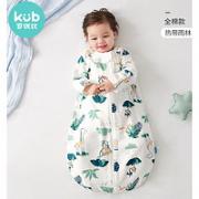 kub 可优比 背心款婴儿睡袋