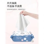 DR.ROOS 袋鼠医生 婴儿手口湿巾 80抽*5包