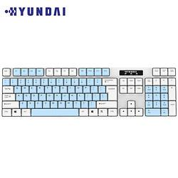 HYUNDAI 现代数码 NK3000C 无线充电键盘