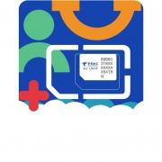 CHINA TELECOM 中国电信 星辰卡 9元月租(65G流量+300通话)6.9元包邮