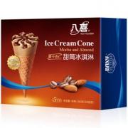 plus会员:八喜 冰淇淋 甜筒 摩卡杏仁口味 68g*5支*6件100元包邮(需用券 合16.67元/件)
