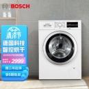 BOSCH 博世 XQG80-WDG244601W 8公斤 洗烘一体机2999元