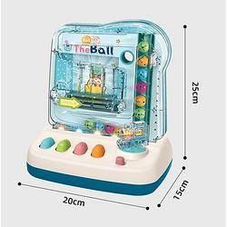 YuanLeBao 源乐堡 儿童轨道球游戏机闯关玩具