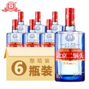 YONGFENG 永丰 北京二锅头 大师酿蓝 42度 清香型白酒 500ml*6瓶¥120.00 3.0折